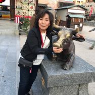 Kay at Chiran Shrine