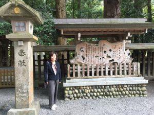 Kay at shrine